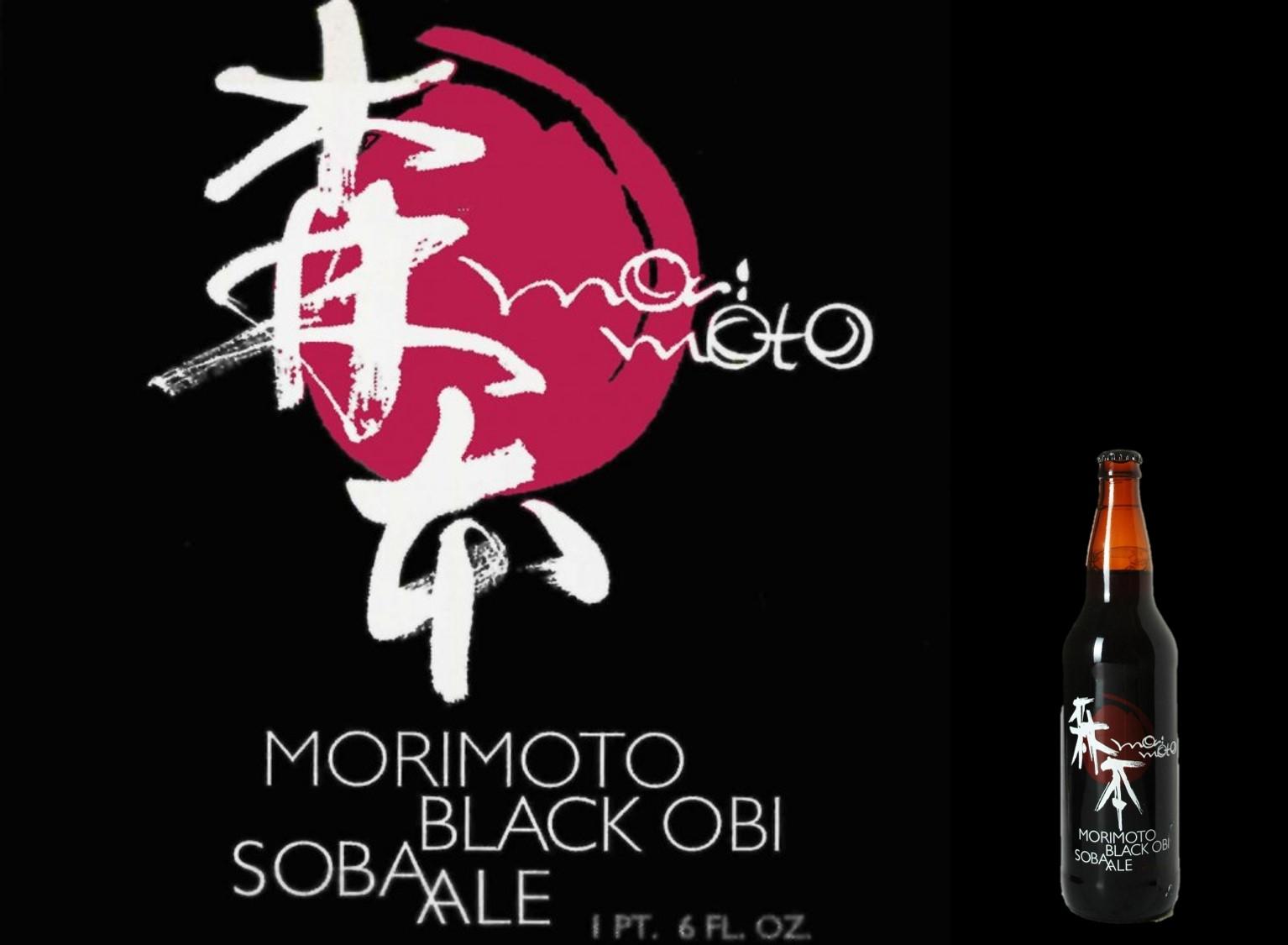 Black Obi SOba Ale